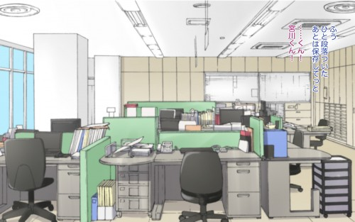 001 onsen1