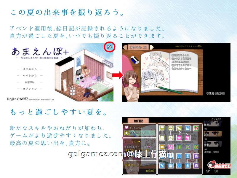 夏日狂想曲+ V2.02DLC STEAM官中步兵版+存档【更新/PC+安卓/4G】