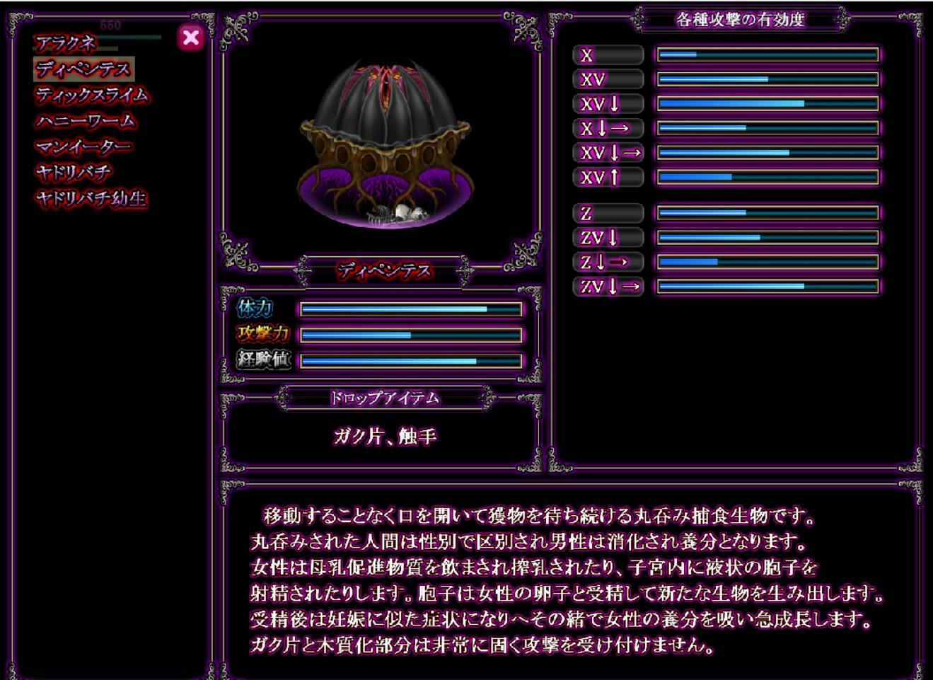 【重抠异种ACT/全动态】爱丽丝与幻惑的魔窟迷宫 V.200824/附全开存档【2G/更新/全CV】 8