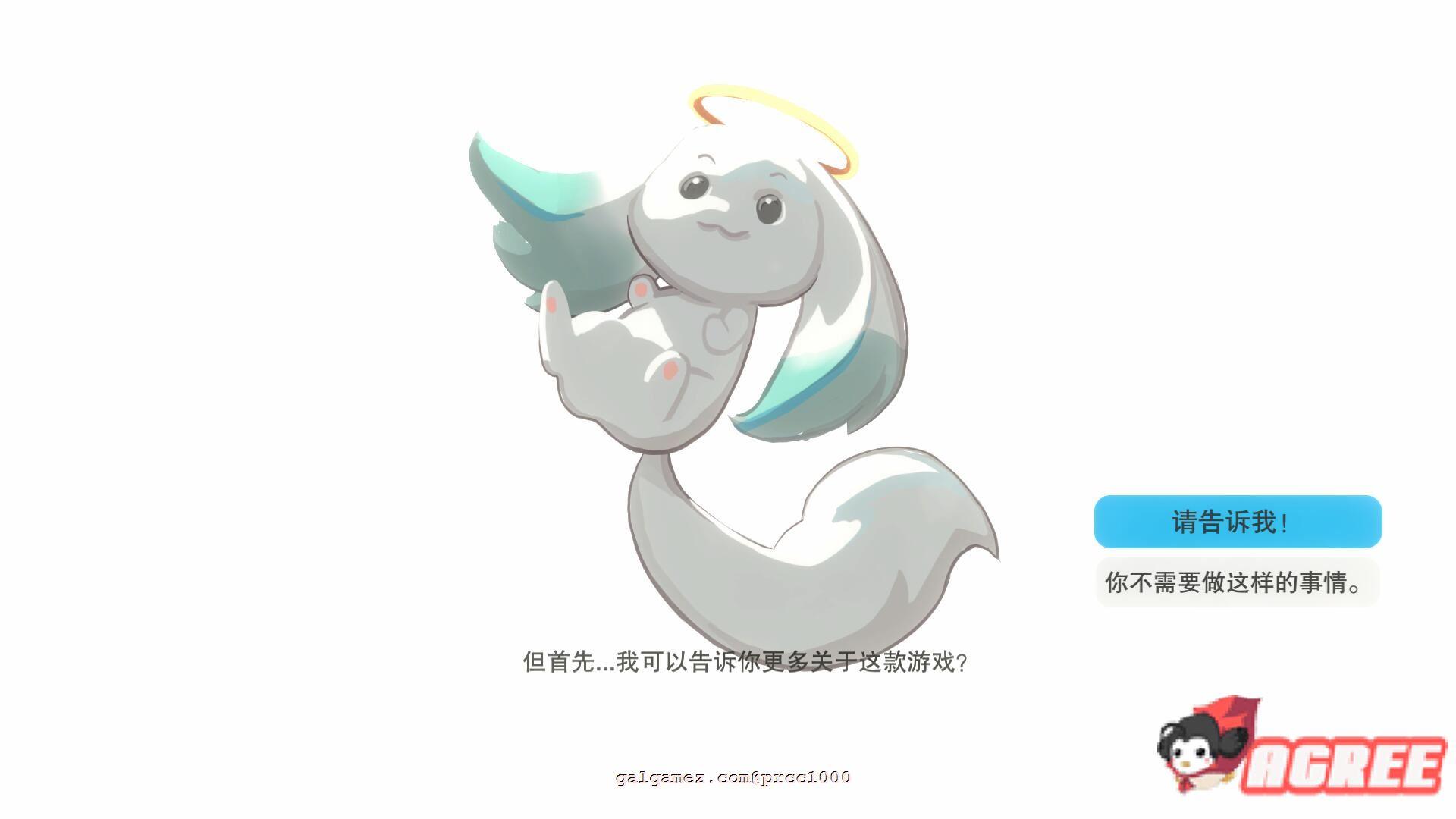 【互动SLG/中文/全动态】异世界大O勇者!V1.14 精翻中文步兵版【2G】 9