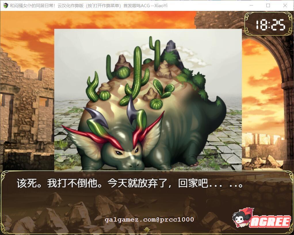 【养成SLG/汉化】和闷骚女仆的同居日常 V2云汉化作弊版【500M/新汉化/全CV】 10