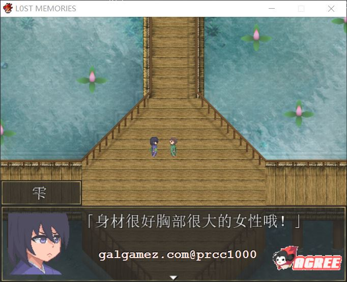 【和风RPG/汉化/动态CG】失落之忆 - L0ST MEMORIES 完整精翻汉化版【670M】【新汉化】 7