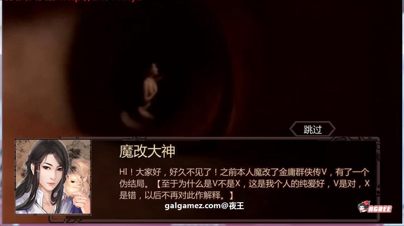 [武侠RPG/中文/动态]NTRPG侠客新传 V2.0.0永久VIP版[FM/百度][蒋涛大神12G] 3