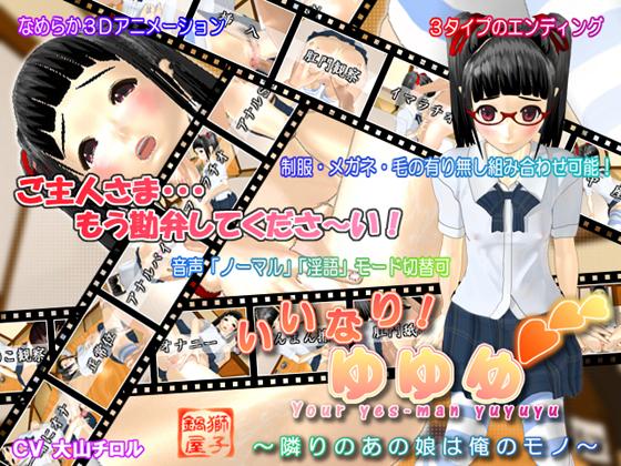 2FsX3up.jpg