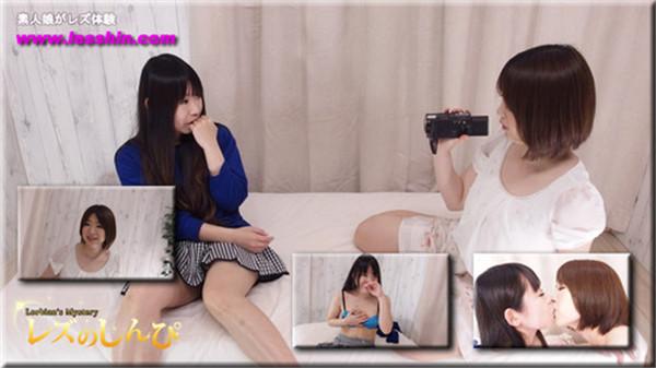 Heydouga 4092-PPV494 レズのしんぴ ( 公式サイト ) 自画撮りレズビアン~すみれちゃんとあおいちゃん~(前)